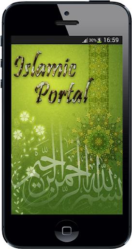 伊斯兰门户 - 古兰经,朝拜,杜阿