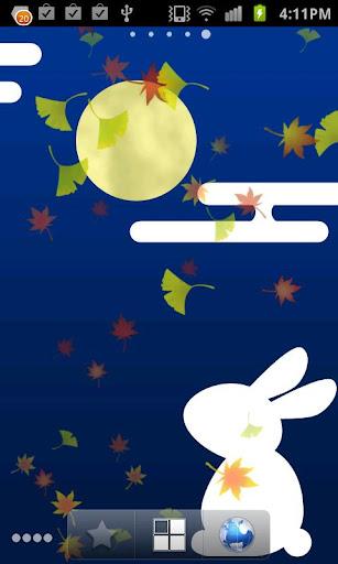 Autumn tint Live Wallpaper 2.43 Windows u7528 3