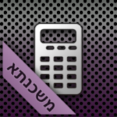 Mortgage Calculator - מחשבון מ