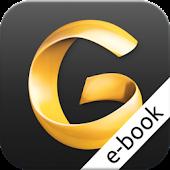 PagineGialle e-book