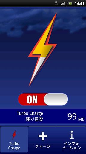 Turbo Charge 1.1.4 Windows u7528 2