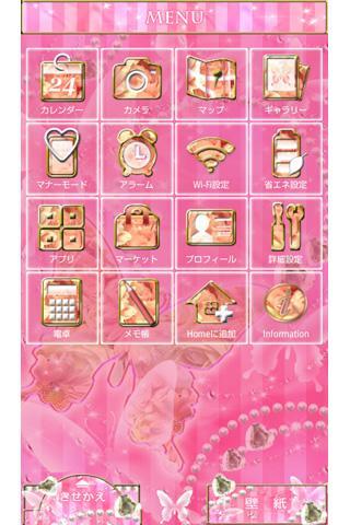 u8776u306eu59ebu7cfbu58c1u7d19u3000Pearl Pink Butterfly 1.1 Windows u7528 3