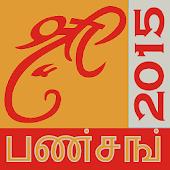 Tamil Calendar Panchang 2015