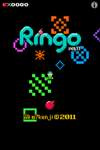 Ringo- screenshot thumbnail