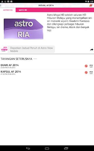 【免費娛樂App】AF2014-APP點子