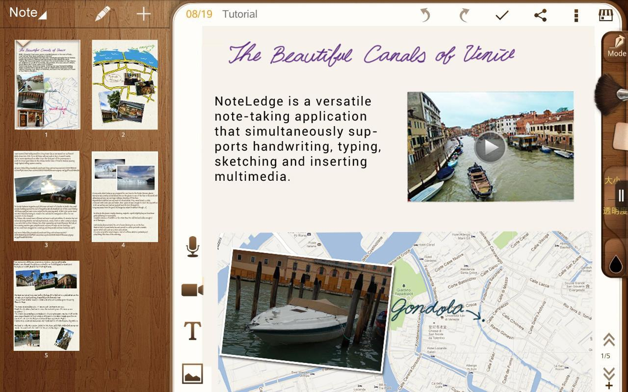 NoteLedge - Note & Multimedia - screenshot