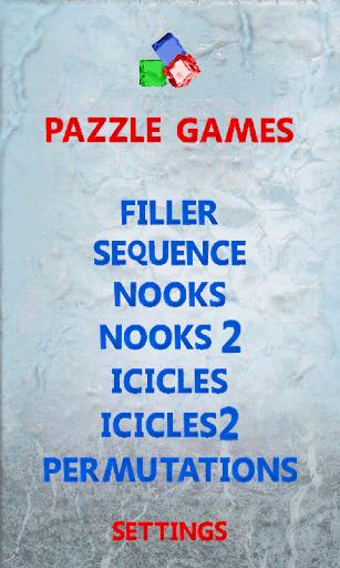 パズルゲーム(コンパイル)