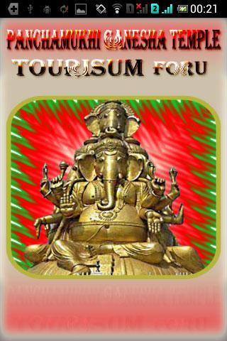 Panchamukhi Ganesh Temple