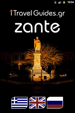 Zante - Zakynthos