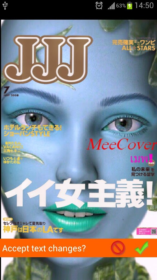 MeeCover : Magazine Cover Makr- screenshot
