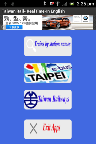 Taiwan Railways - English