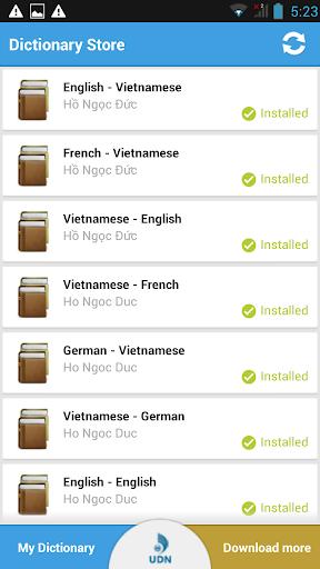 【免費教育App】UD Dictionary-APP點子