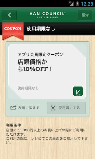 VC kanazawa 2.7.0 Windows u7528 2