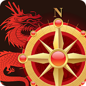 Total Feng Shui Compass Pro