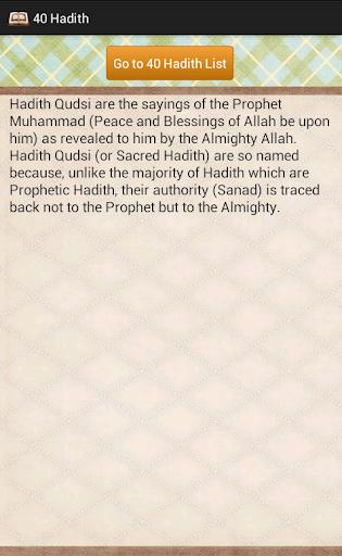 Forty Hadith 40 Hadith