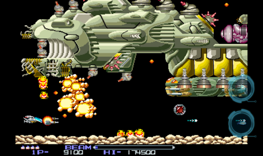 R-TYPE Screenshot 24