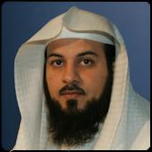 محمد العريفي - Arefe - 3refe