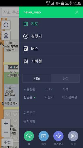 네이버 지도 – Naver Map