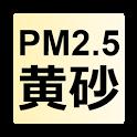 PM2.5と黄砂と花粉と天気 icon