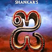 I Tamil Movie