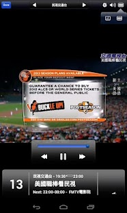 iDTV Mobile TV- screenshot thumbnail