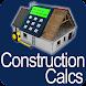 Easy Construction Calculators