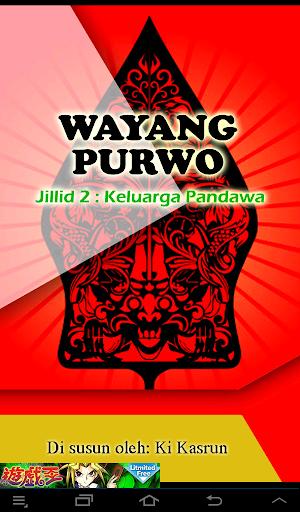 Wayang Purwo 2