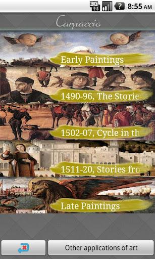 Carpaccio - Art Wallpapers