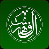 Al-Fehrest