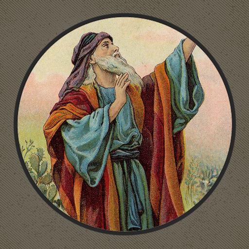 Catholic Prophesy Audio Collection image   3