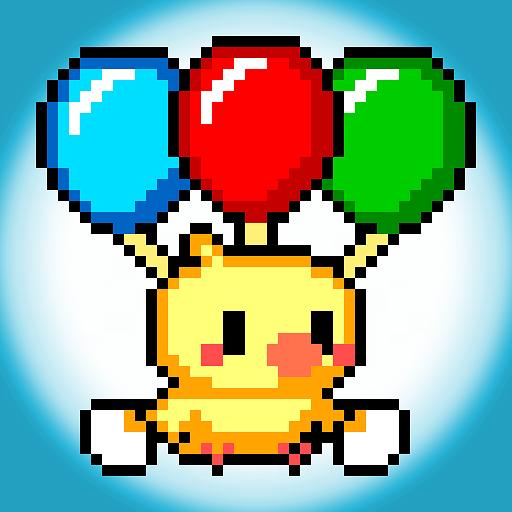 休闲のぴよぴよバルーン LOGO-記事Game