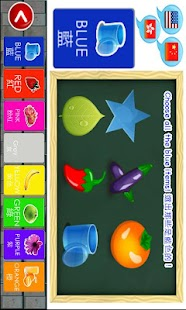 Preschool Learning Kits - screenshot thumbnail