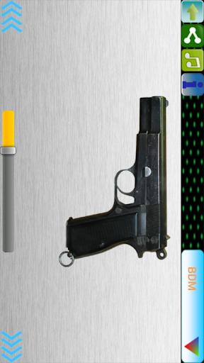 玩免費娛樂APP|下載槍砲射擊 app不用錢|硬是要APP