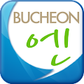 부천n APK for Bluestacks