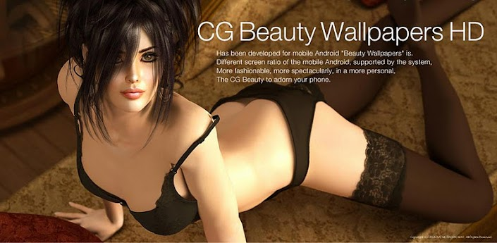 Related Pictures Sey Ass Wallpapers And Hd Video Vol