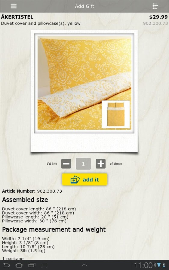 IKEA Portland Gift Registry - screenshot