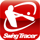 Mizuno Swing Tracer (Player)