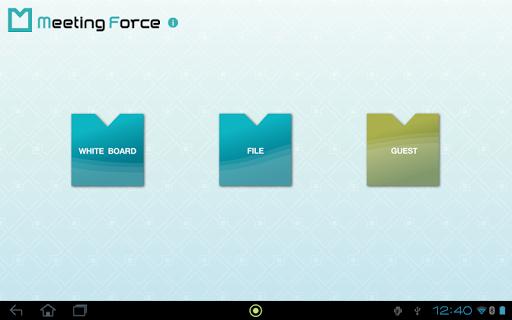 MeetingForce for Android 1.0.0 Windows u7528 3