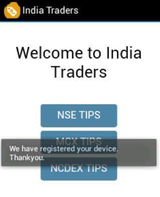 玩商業App|India Traders免費|APP試玩