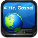 Wongel Live TV Access icon