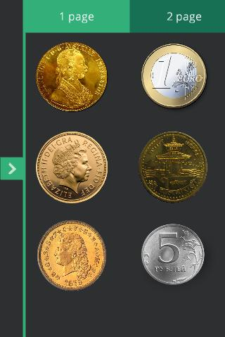 heads or tails: coin symulator - screenshot