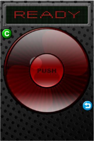 Reflexes test- screenshot