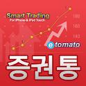 증권통 토마토 선물배틀 거래 모듈 logo