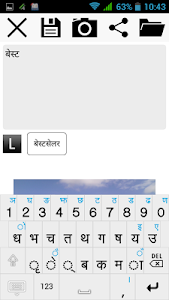 Nepali Note ( नोट ) screenshot 1