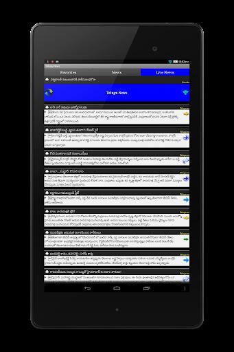 Telugu News Daily Papers 2.0.2.9 screenshots 10