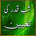 Shab e Qadar Ki Taiyon