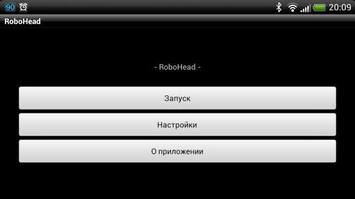 Robot Mitya deprecated