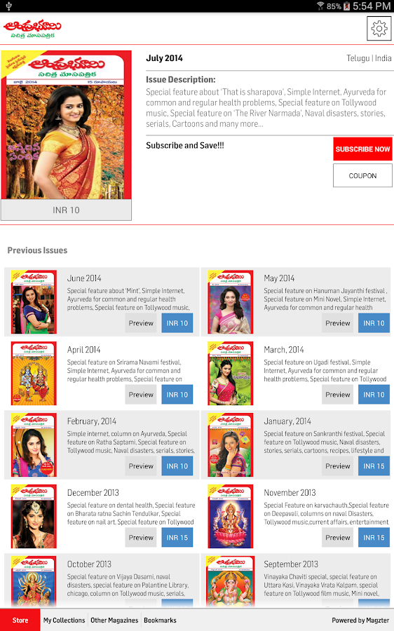 Andhra Bhoomi Monthly - screenshot