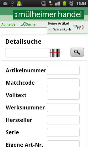 【免費商業App】Mülheimer Handel Haustechnik-APP點子