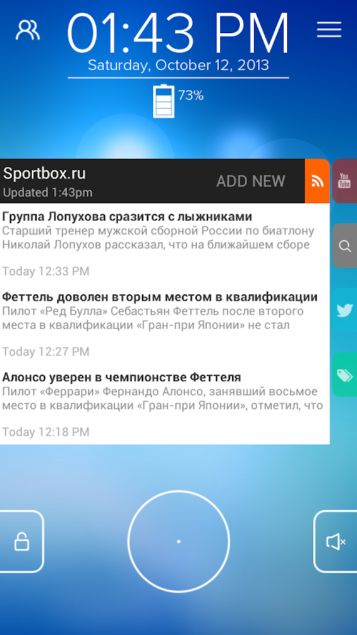 Sportbox.ru - Start RSS - screenshot